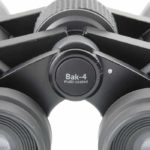 Бинокль Veber Classic 16х50 серый…