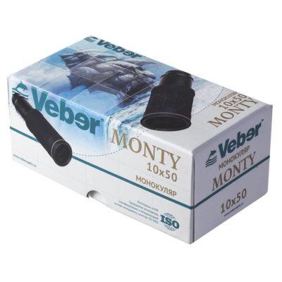 Veber Monty 10х50..