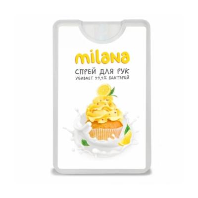 Санитель лимонный десерт