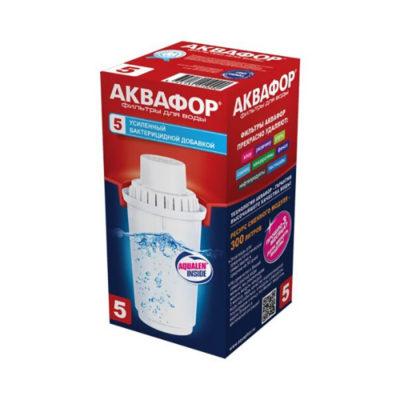 Картридж (модуль сменный) АКВАФОР В-100-5 (Защита от бактерий)